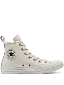 Converse Chuck Taylor all star cuir bone (beige)